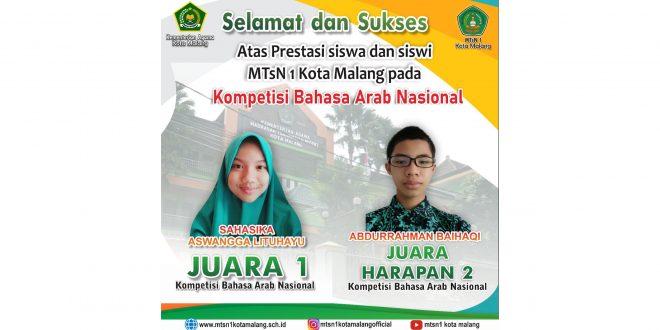 Siswa MTsN 1 Kota Malang Raih Hasil Gemilang dalam Kombanas 2021